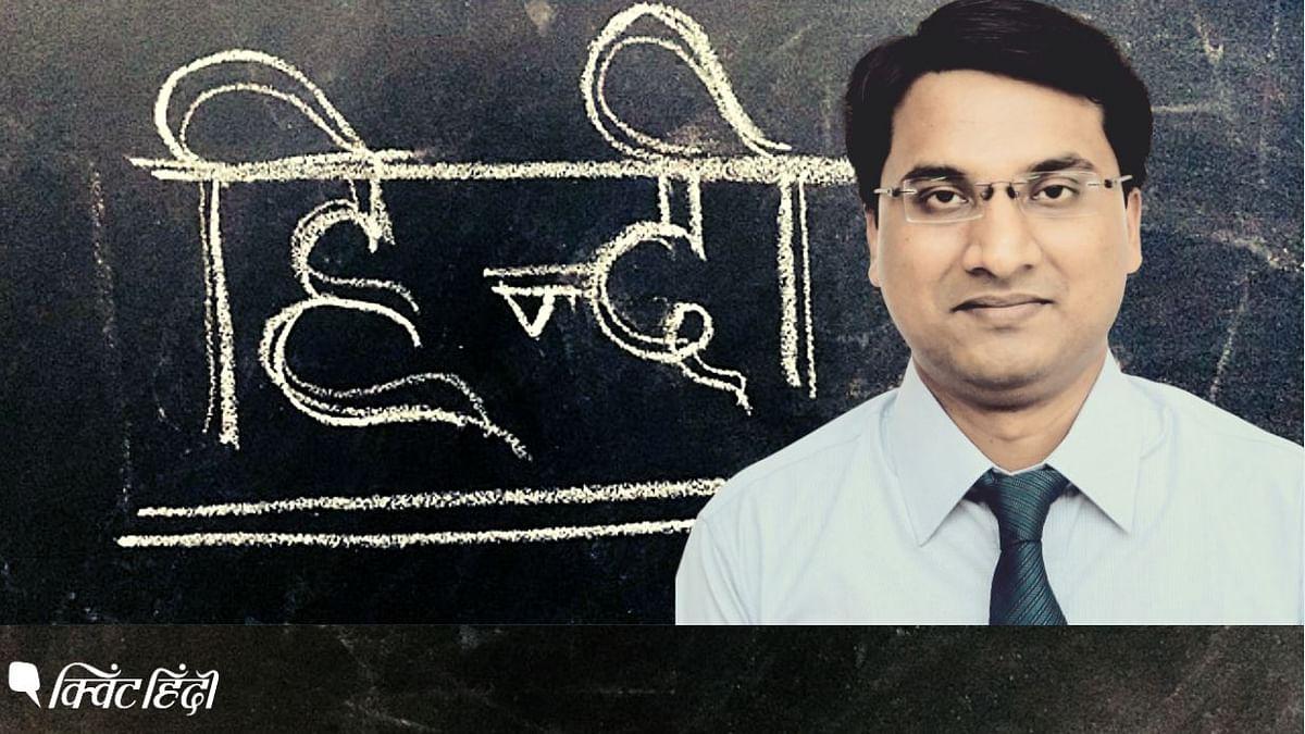 हिंदी दिवस विशेष:UPSC परीक्षा हिंदी में कैसे पास करें,टॉपर्स टिप्स