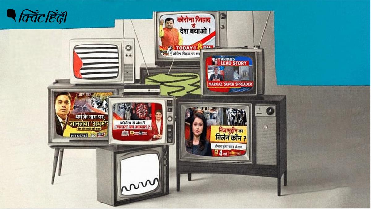डिजिटल मीडिया पर कंट्रोल की पैरवी,समझिए प्रिंट-TV चैनल के लिए नियम