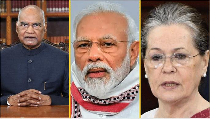 राष्ट्रपति, PM से लेकर विपक्षी नेताओं तक पर चीन रख रहा नजर:रिपोर्ट