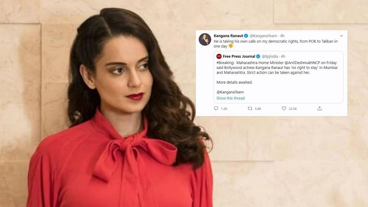 संजय राउत को कंगना का जवाब- देश की बेटियां आपको माफ नहीं करेंगी
