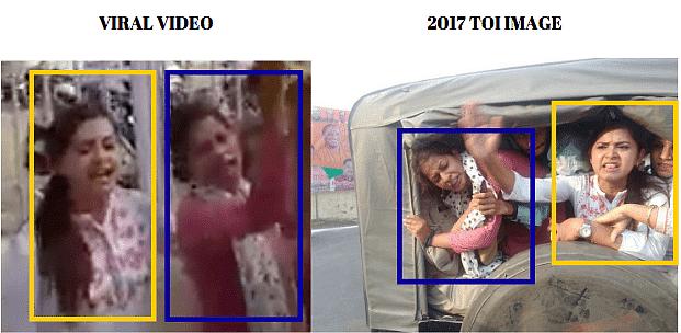 वायरल वीडियो में जो दो लड़कियां दिख रही हैं उन्होंने ठीक वही कपड़े पहने हुए हैं जो TOI के फोटो में देखे जा सकते हैं