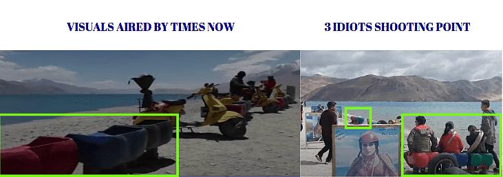 लेफ्ट: टाइम्स नाउ विजुअल. राइट: 3 इडियट्स शूटिंग पॉइंट.