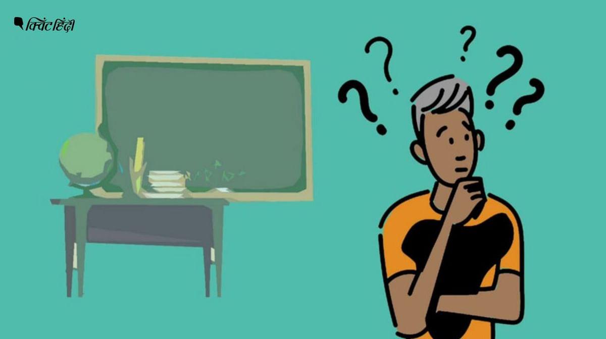 COVID-19 के बीच स्कूल खोलना सही? दोनों तरफ की दलीलें