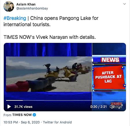 चीन पर रिपोर्ट के लिए Times Now ने '3 इडियट्स' शूटिंग पॉइंट दिखाया