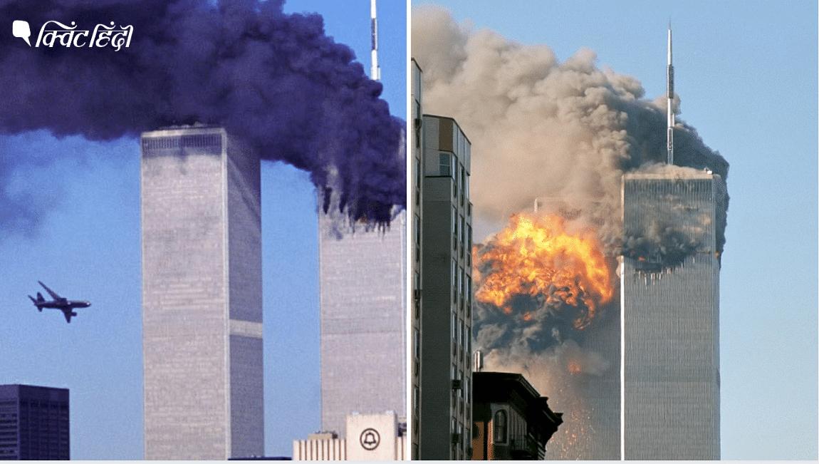 9/11 Attack:बुश प्रशासन और खुफिया एजेंसियों की 4 गलतियां पड़ीं भारी