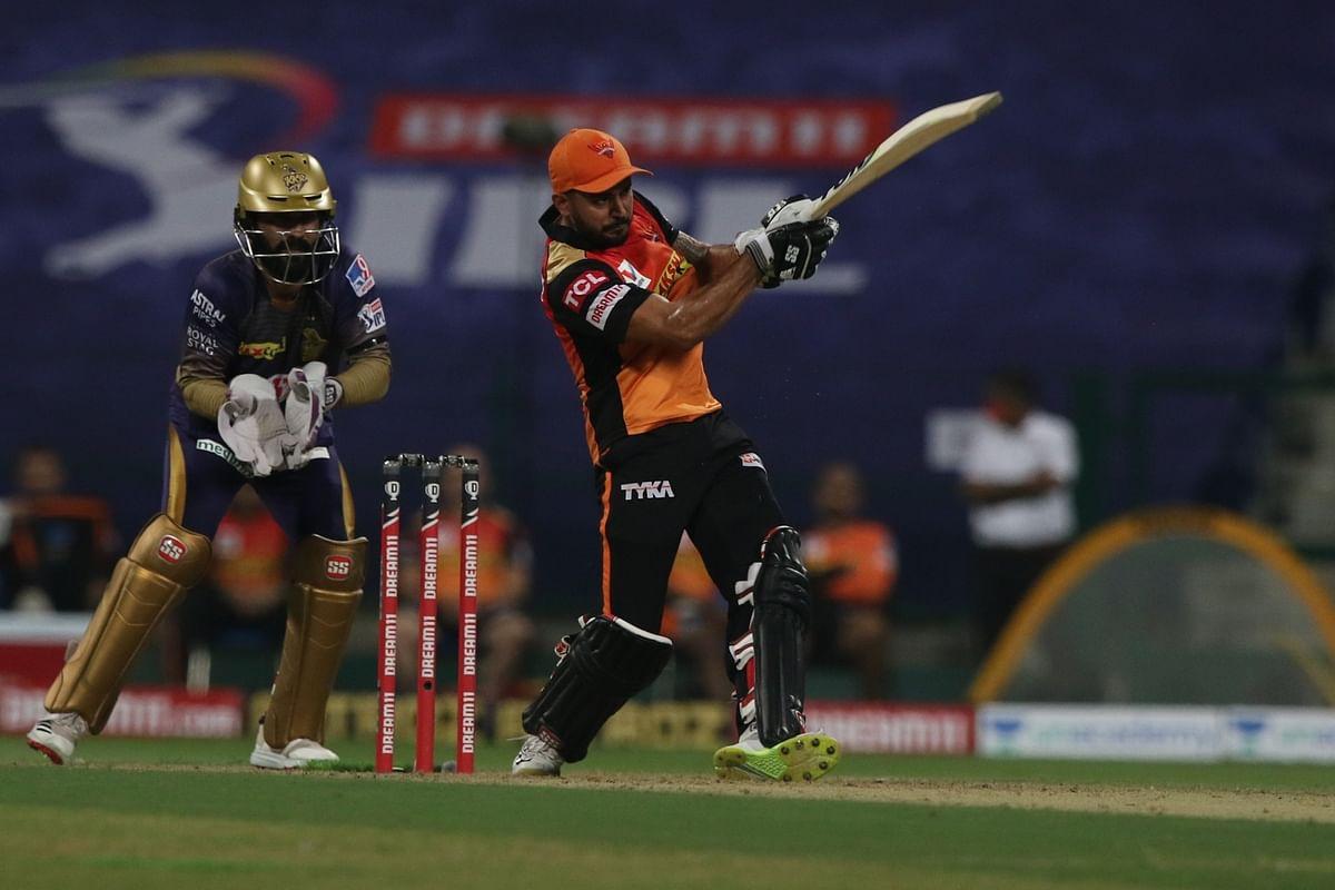 KKR Vs SRH : पांडेय का पचासा, हैदराबाद ने दिया 143 रनों का टारगेट