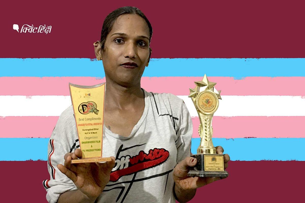 वीरा की कहानी कई ट्रांसजेंडर्स और समाज के लिए एक मिसाल के तौर पर पेश की गई.