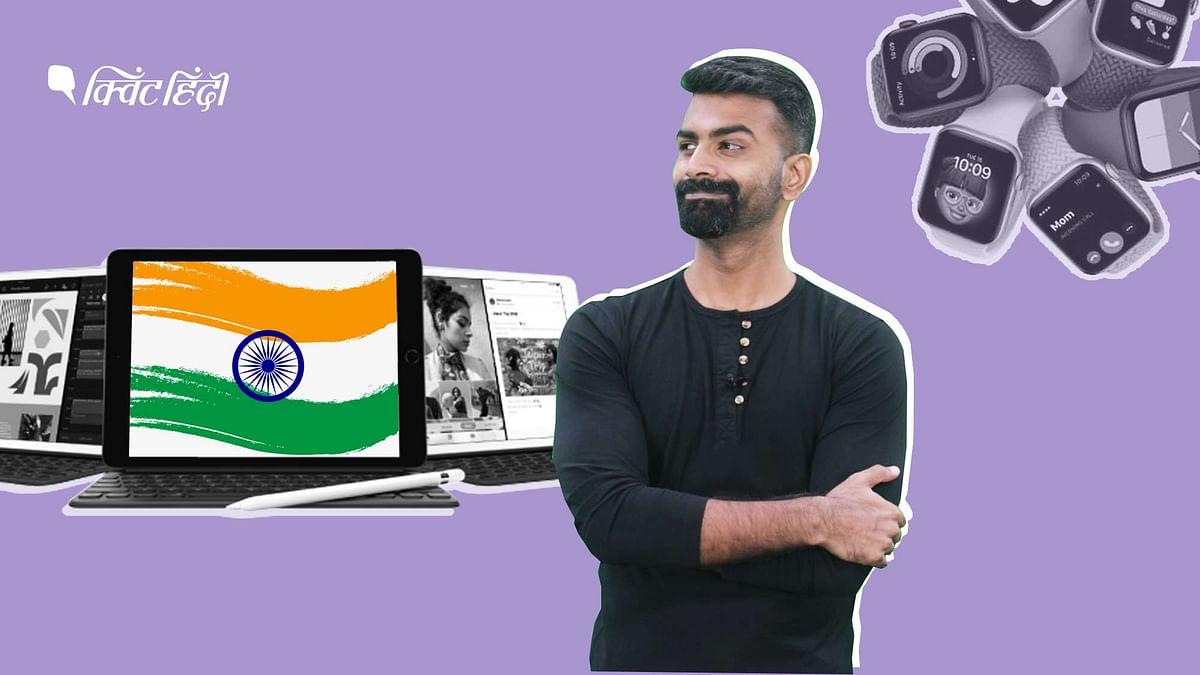 भारत में Apple के ऑनलाइन स्टोर लॉन्च: जानिए हर जरूरी बात