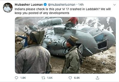 आर्काइव किया हुआ ट्वीट