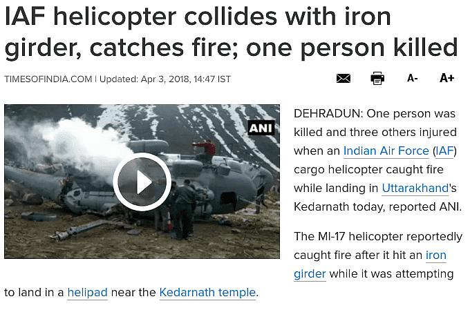 2018 के हेलीकॉप्टर क्रैश की फोटो लद्दाख की बताकर हुई शेयर