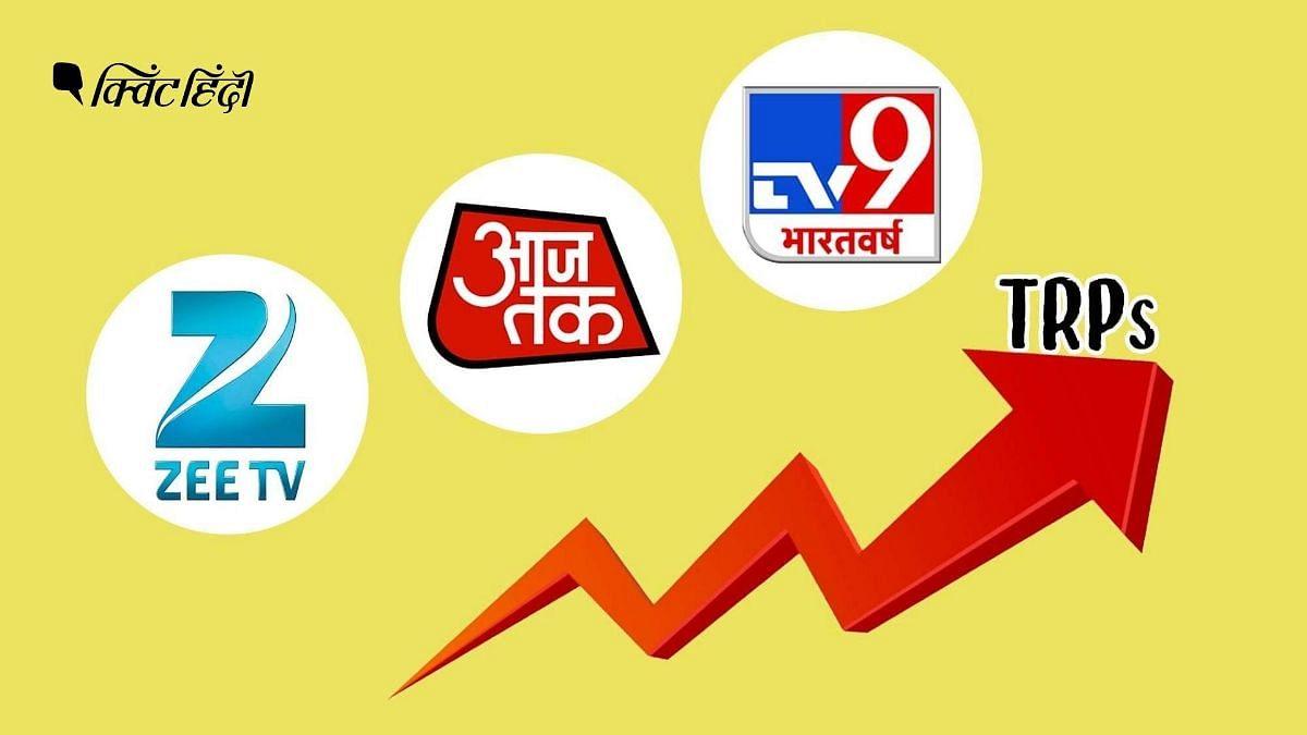 TV शो से ज्यादा न्यूज चैनलों की TRP क्यों? एक्सपर्ट्स ने बताई वजह