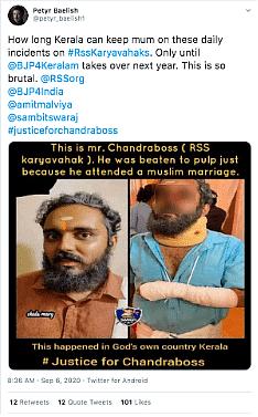 वेब सीरीज की तस्वीर, RSS मेंबर की पिटाई का बता किया जा रहा शेयर