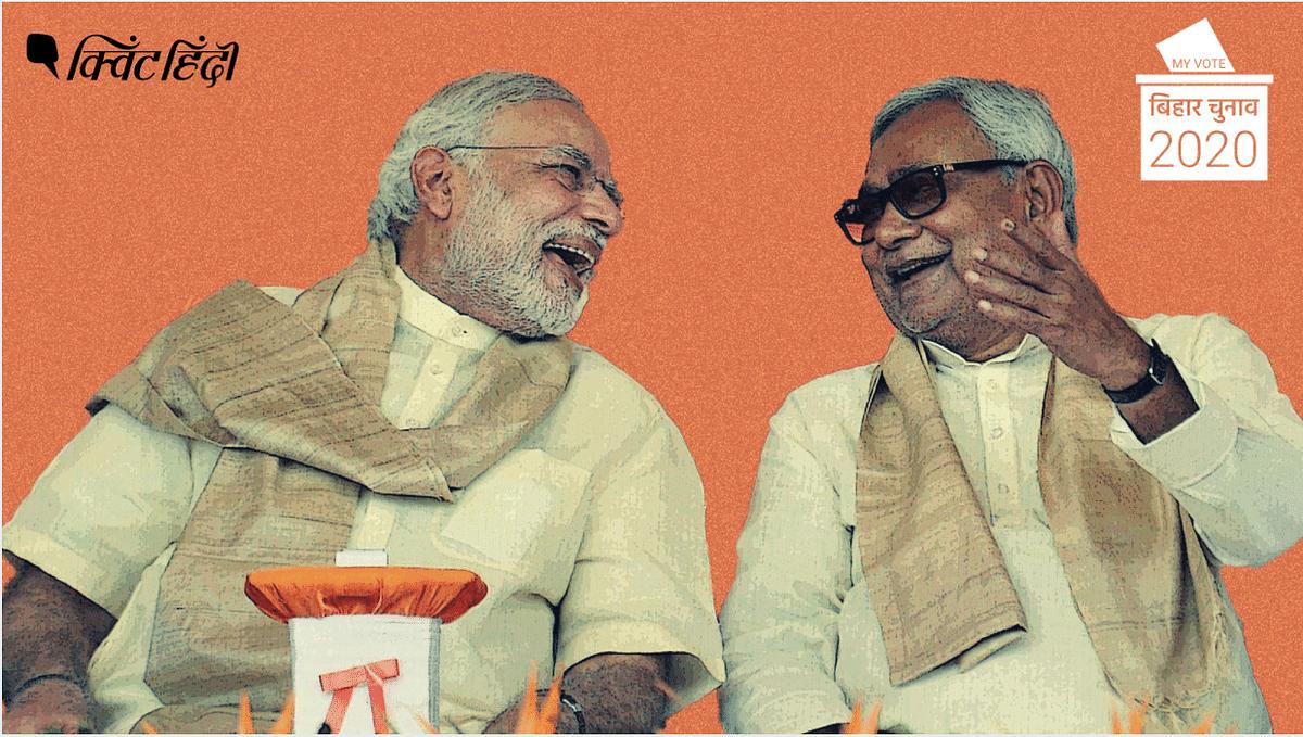 संन्यास को 'ना', 'फुल मूड' में पॉलिटिक्स करते रहेंगे  नीतीश कुमार