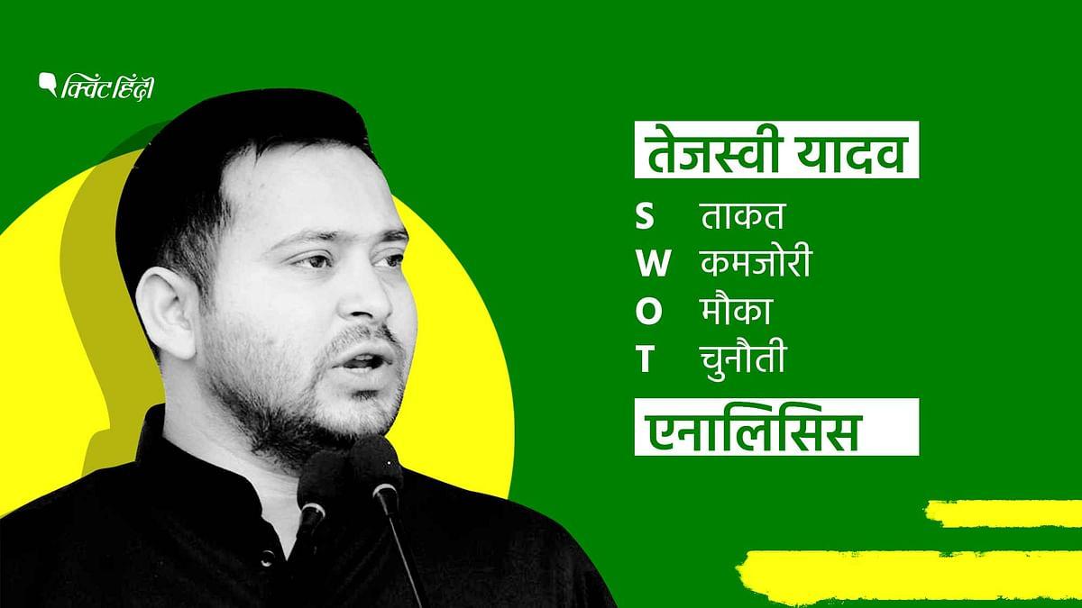 बिहार चुनाव: 'ब्रांड तेजस्वी' की ताकत, कमजोरी, मौके और खतरा