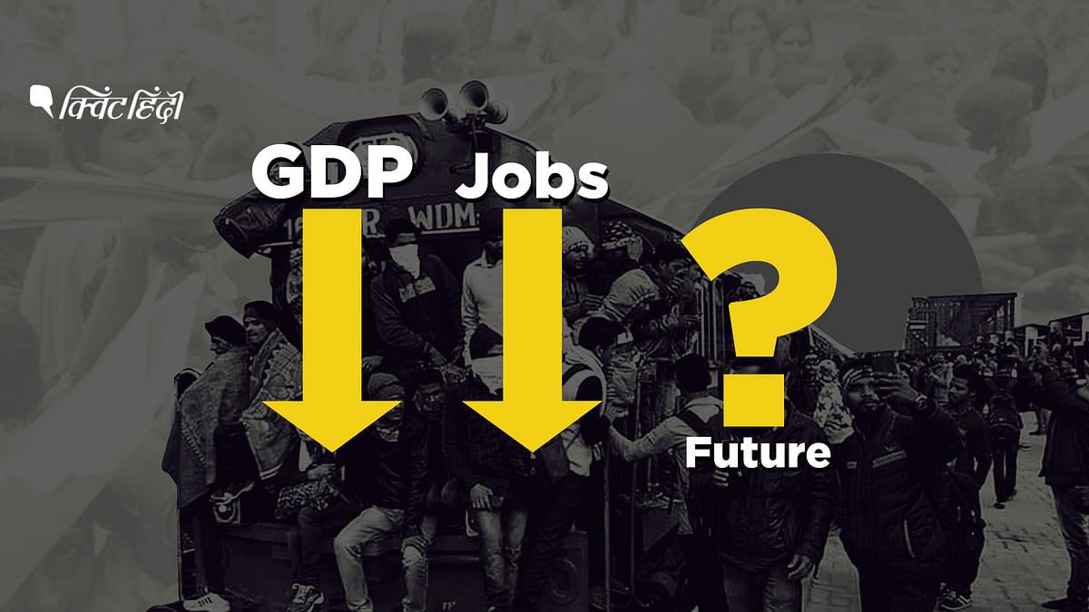 सरकारी नौकरियों का 'अकाल',सोशल मीडिया पर युवाओं का बवाल
