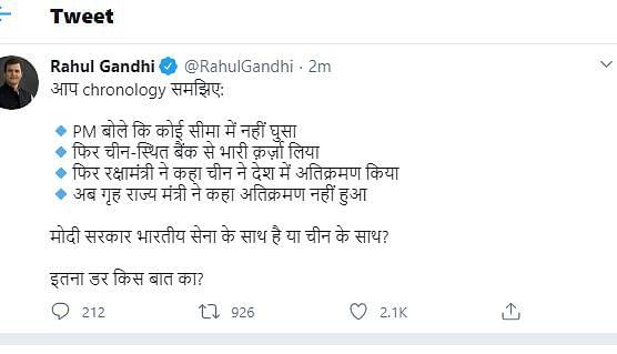 चीन विवाद पर राहुल- मोदी सरकार भारतीय सेना के साथ है या चीन के साथ