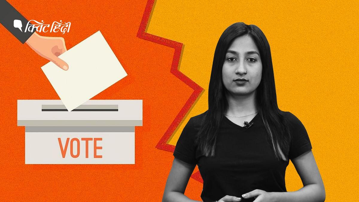 बिहार: वोटरों के लिए क्या हैं गाइडलाइंस?