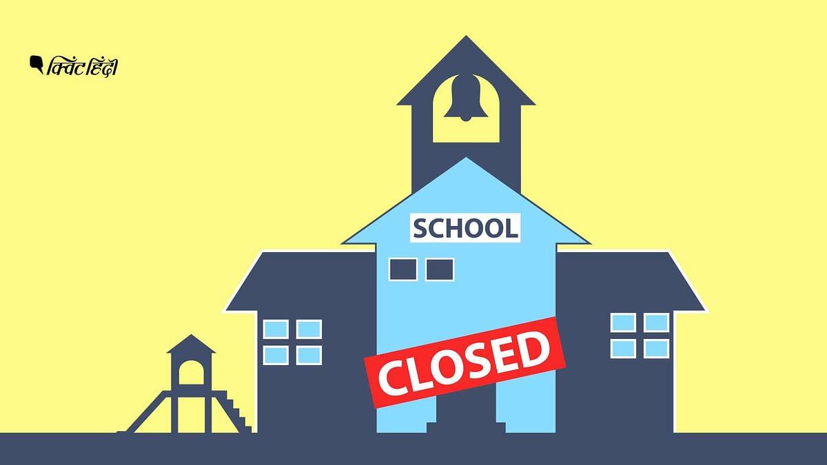 फीस,क्लास नहीं: UP के बजट स्कूलों को हमेशा के लिए बंद होने का डर