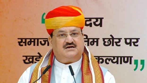बिहार में विपक्ष के 'का बा' के जवाब में BJP ने लांच किया 'ई बा'