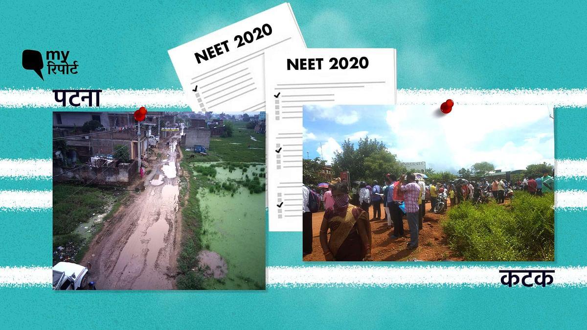NEET 2020 के एग्जाम सेंटर्स में प्रवेश के लिए अलग-अलग एंट्री की व्यवस्था थी लेकिन निकलने के लिए नहीं