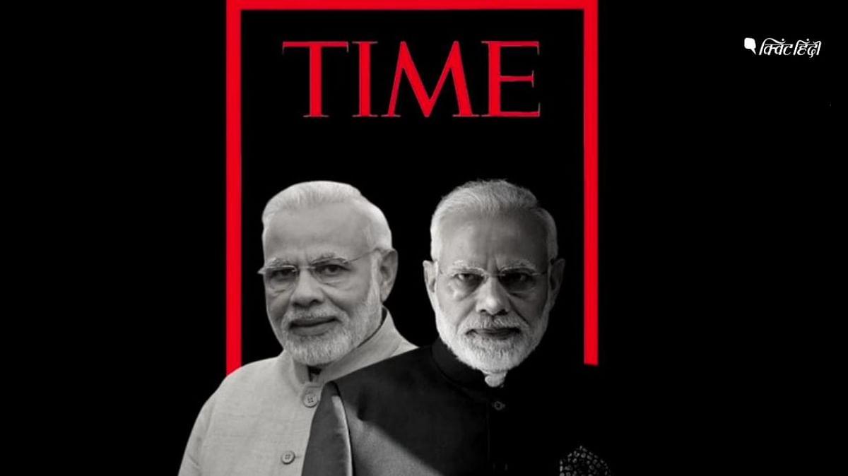 'करिश्माई नेता से कम्युनल' तक पीएम मोदी के लिए बदलता TIME का नजरिया