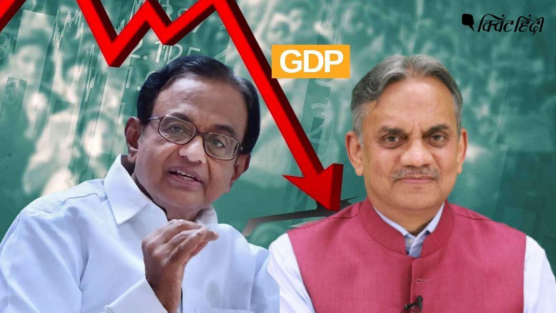 -23.9% GDP नहीं, इसके पीछे की गरीबी,बेकारी देखिए-चिदंबरम EXCLUSIVE