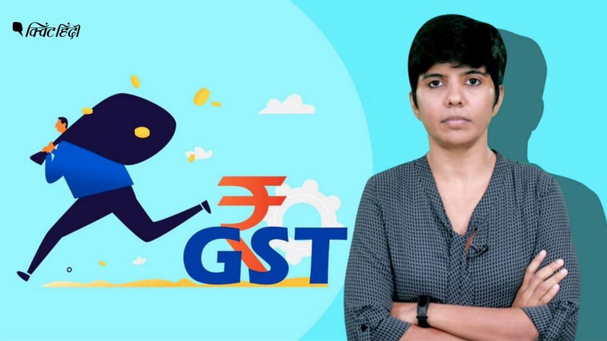 जीएसटी का मतलब: इज ऑफ डूइंग बिजनेस या इज ऑफ टैक्स चोरी?