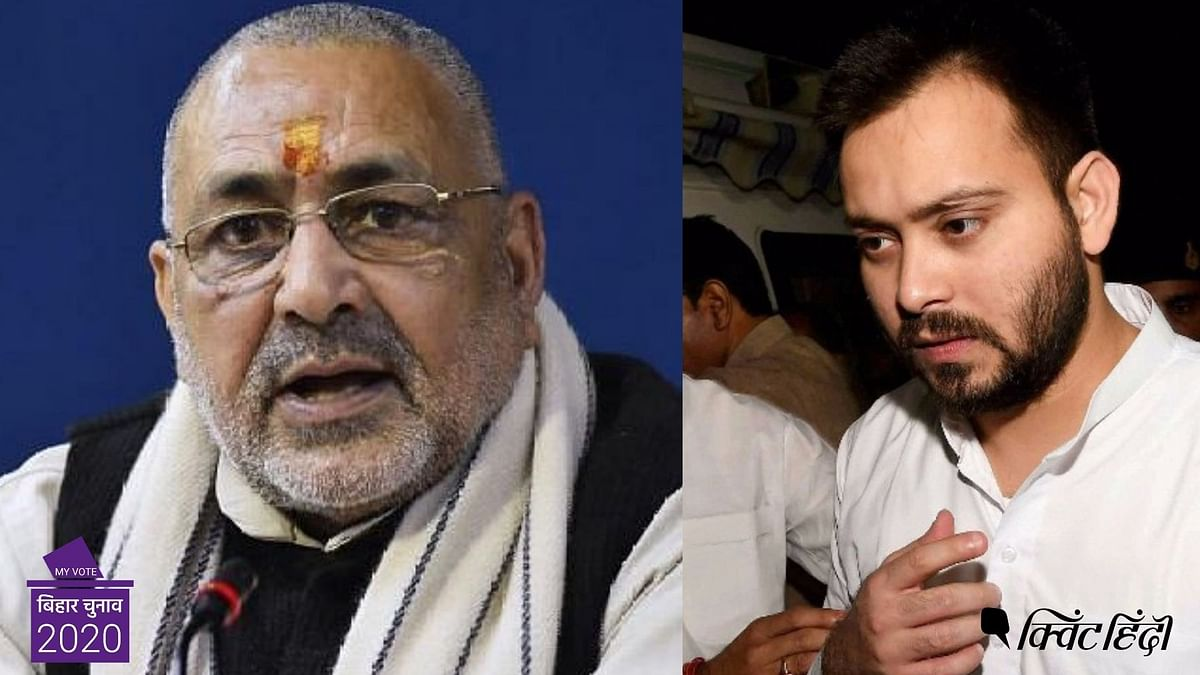 बिहार विधानसभा चुनाव: 17 अक्टूबर की बड़ी खबरें