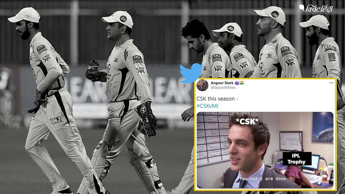 IPL: 'अच्छा चलता हूं... ' देखते ही देखते गिर पड़ी CSK की पूरी टीम