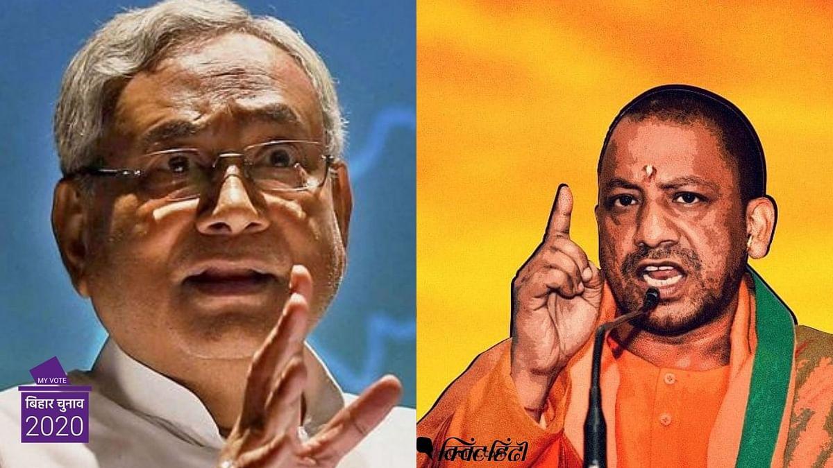 बिहार विधानसभा चुनाव: 20 अक्टूबर की बड़ी खबरें