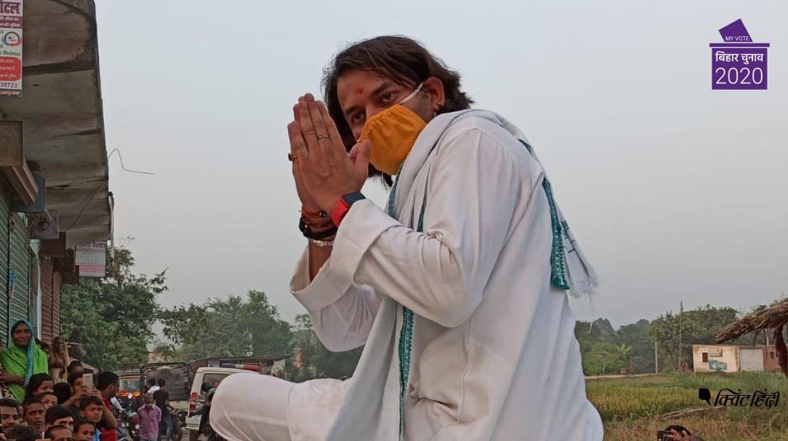 बिहार चुनाव 2020: RJD नेता और लालू के बेटे तेज प्रताप से बातचीत