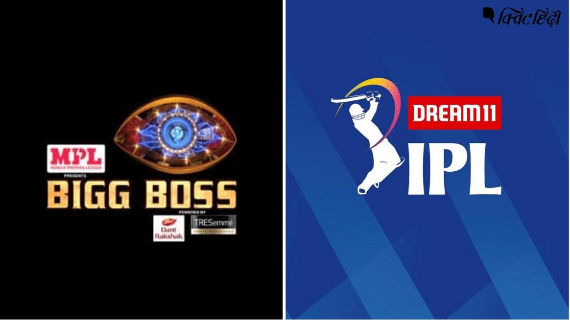 IPL Vs Big Boss: कौन है TRP की पिच का बिग बॉस?