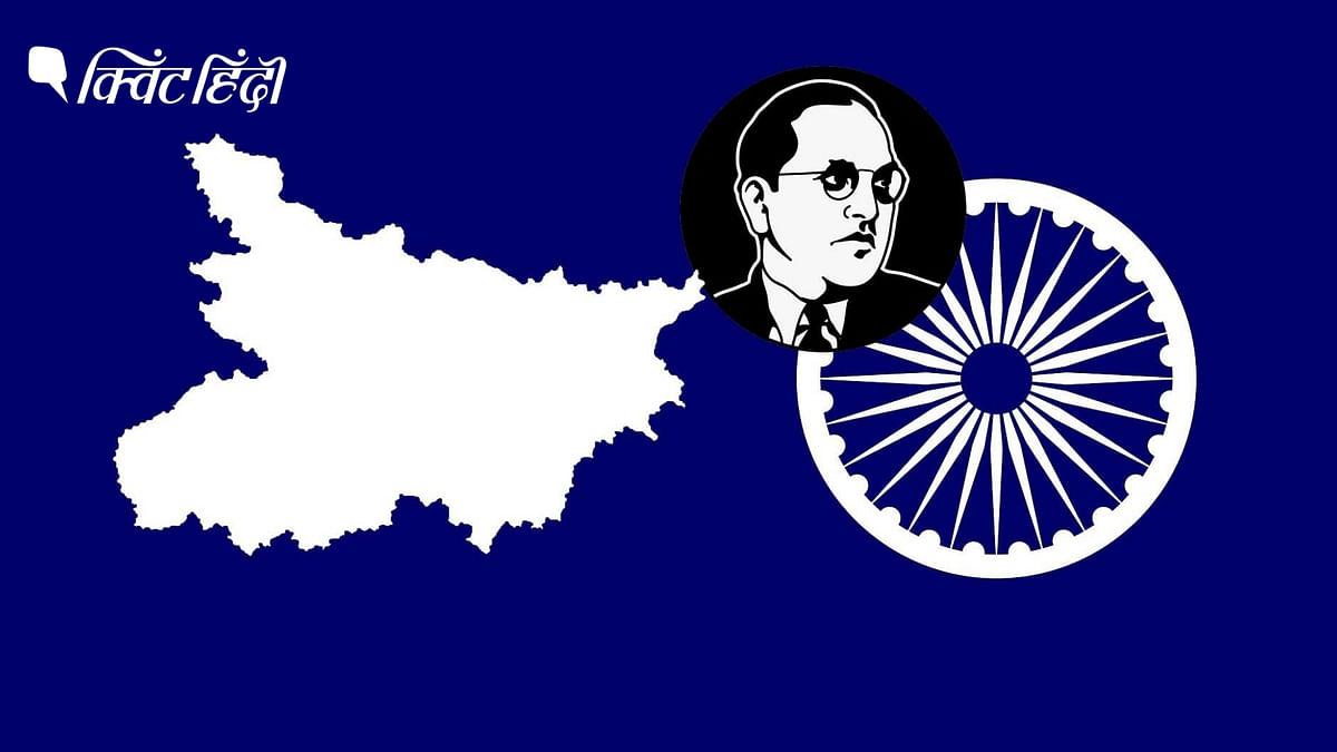 नीतीश कुमार ने 2009 में खुद महादलित श्रेणी बनाई थी. क्या उन्हें इसका चुनावी फायदा होगा?