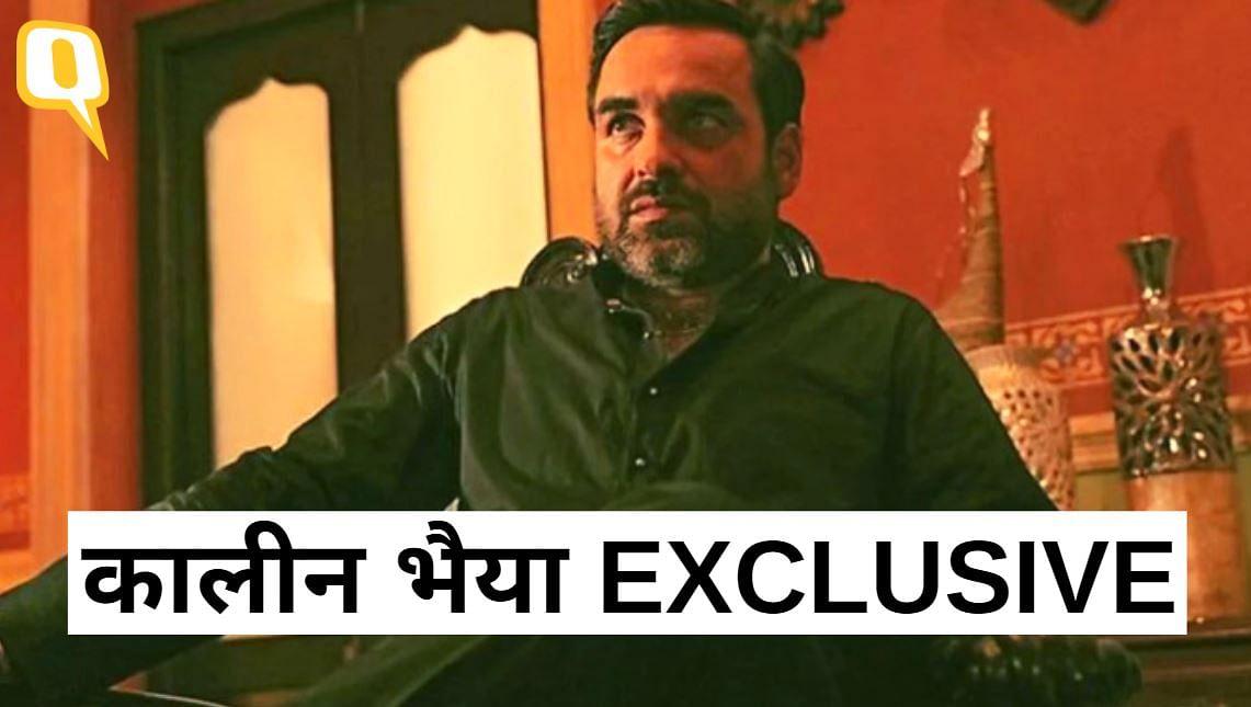 Mirzapur 2: पंकज त्रिपाठी से चुनाव से जातिवाद तक पर खास बातचीत