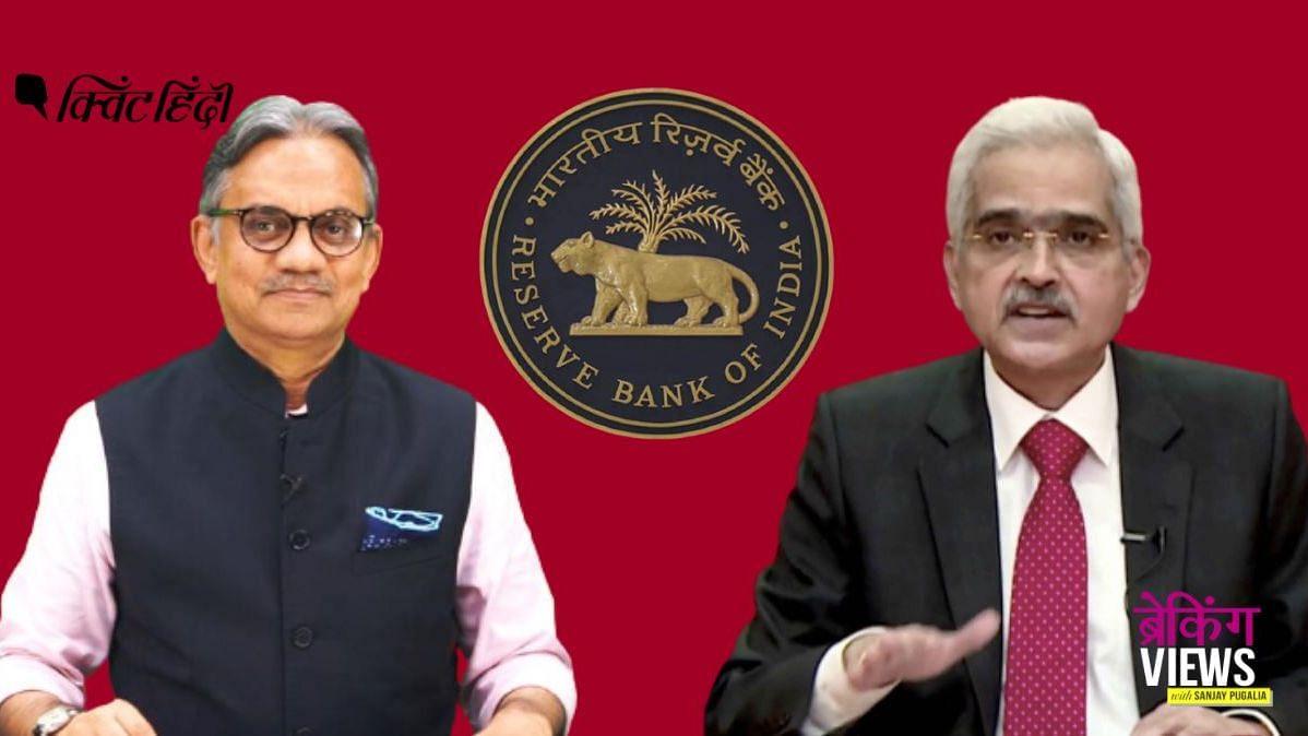 मंदी के खिलाफ RBI ने क्या-क्या किया?