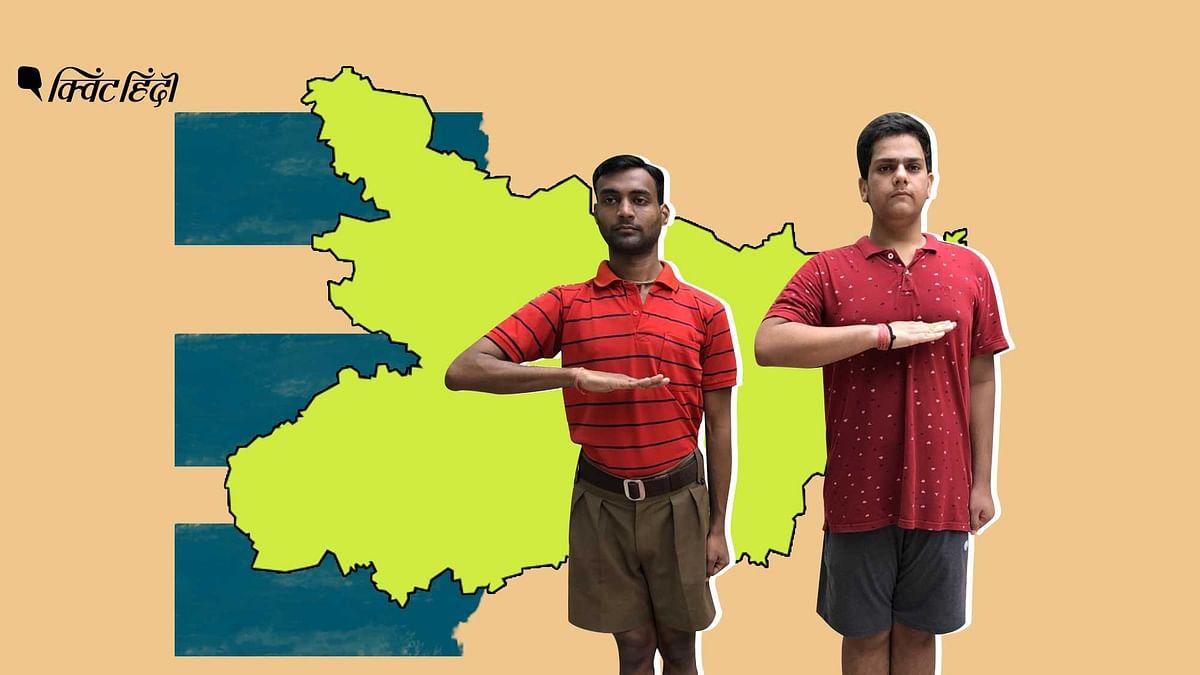 बिहार चुनाव: बेरोजगारी पर RSS के युवाओं की क्या है राय?