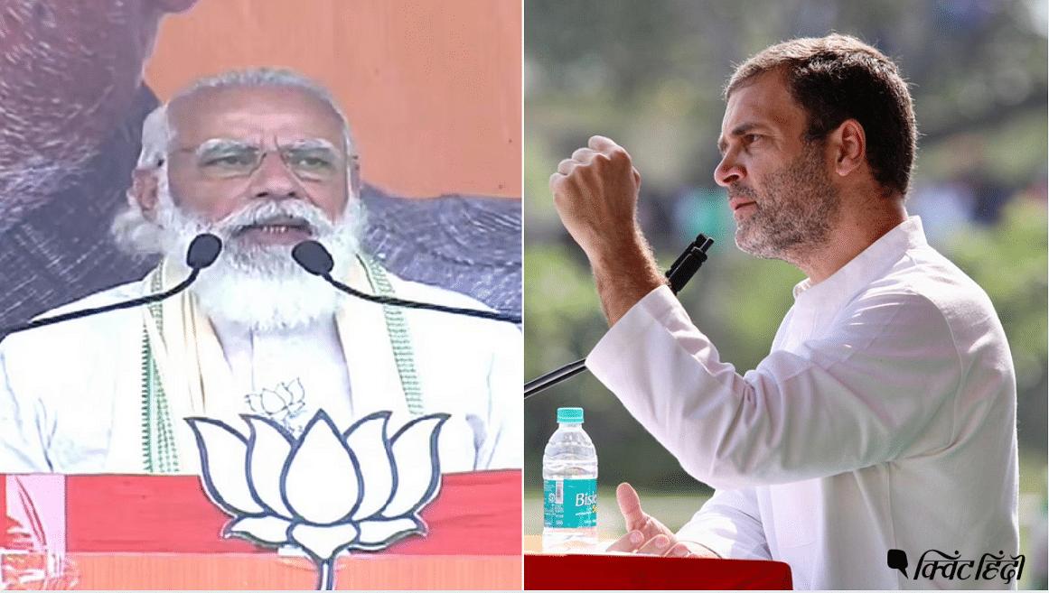 बिहार में PM मोदी Vs राहुल गांधी, किन-किन मुद्दों पर हुई बात