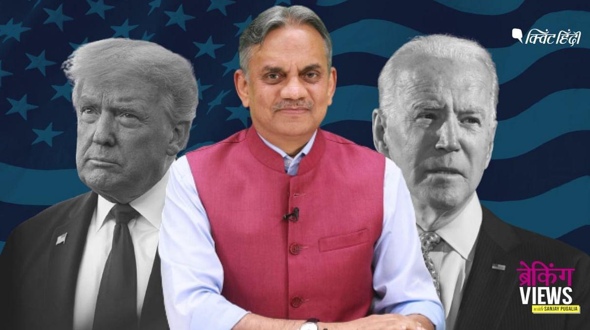US Election 2020 : बाइडेन से चुनाव हार सकते हैं ट्रंप, सर्वे से सट्टा तक 6 बड़े संकेत