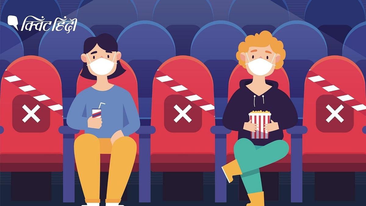 आज से खुल गए सिनेमाघर, जान लीजिए थियेटर के लिए नियम कायदे