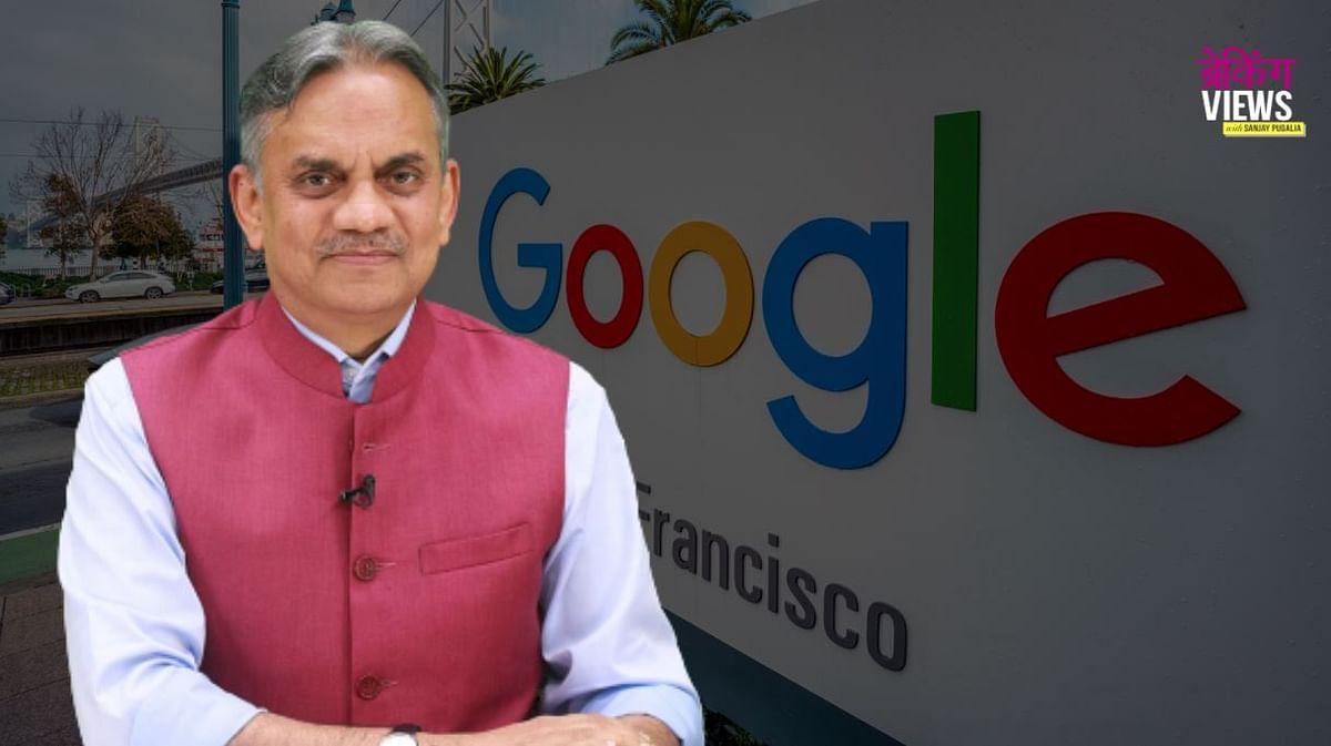 Breaking Views । Google पर महामुकदमे का भारत और दुनिया के लिए क्या मतलब?