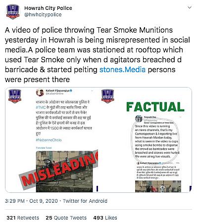 WB पुलिस ने BJP रैली पर छत से फेंके बम? विजयवर्गीय का दावा आधारहीन