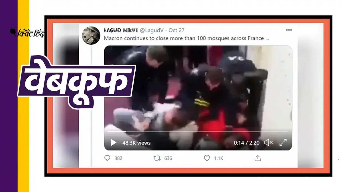 मुस्लिमों पर हमले के दावे साथ Video वायरल, 2017 का है वीडियो