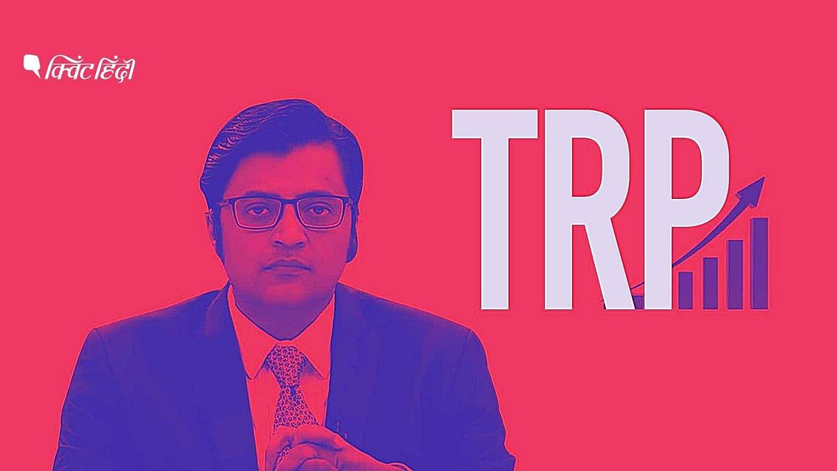 TRP घोटाला: रिपब्लिक TV से SC- 'अन्य लोगों की तरह पहले HC जाएं'
