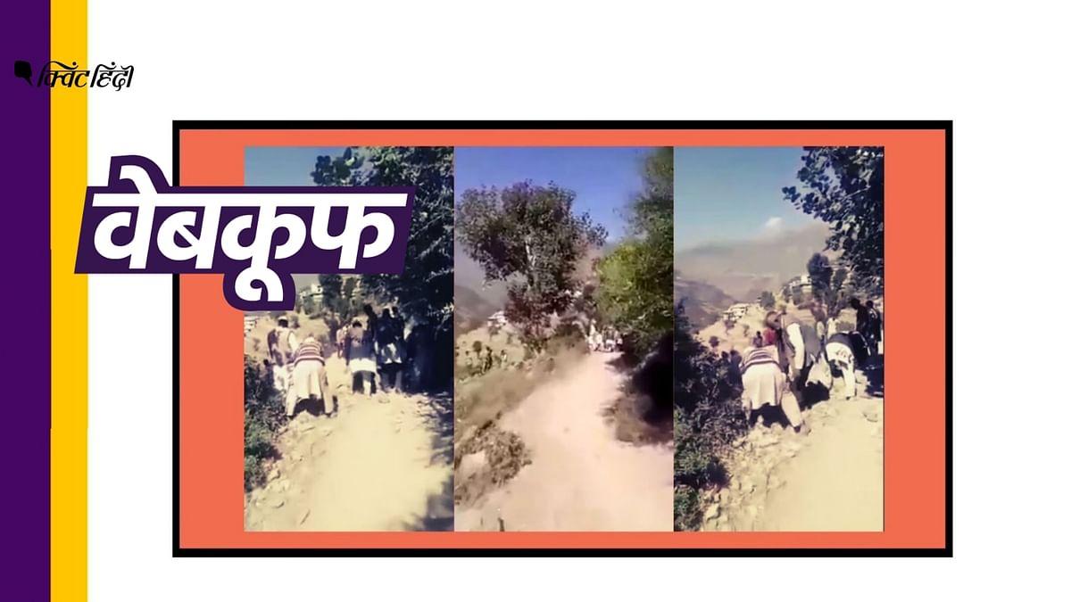 टिहरी में मुस्लिमों ने सड़क रोकी? गलत दावे के साथ वायरल हुआ वीडियो