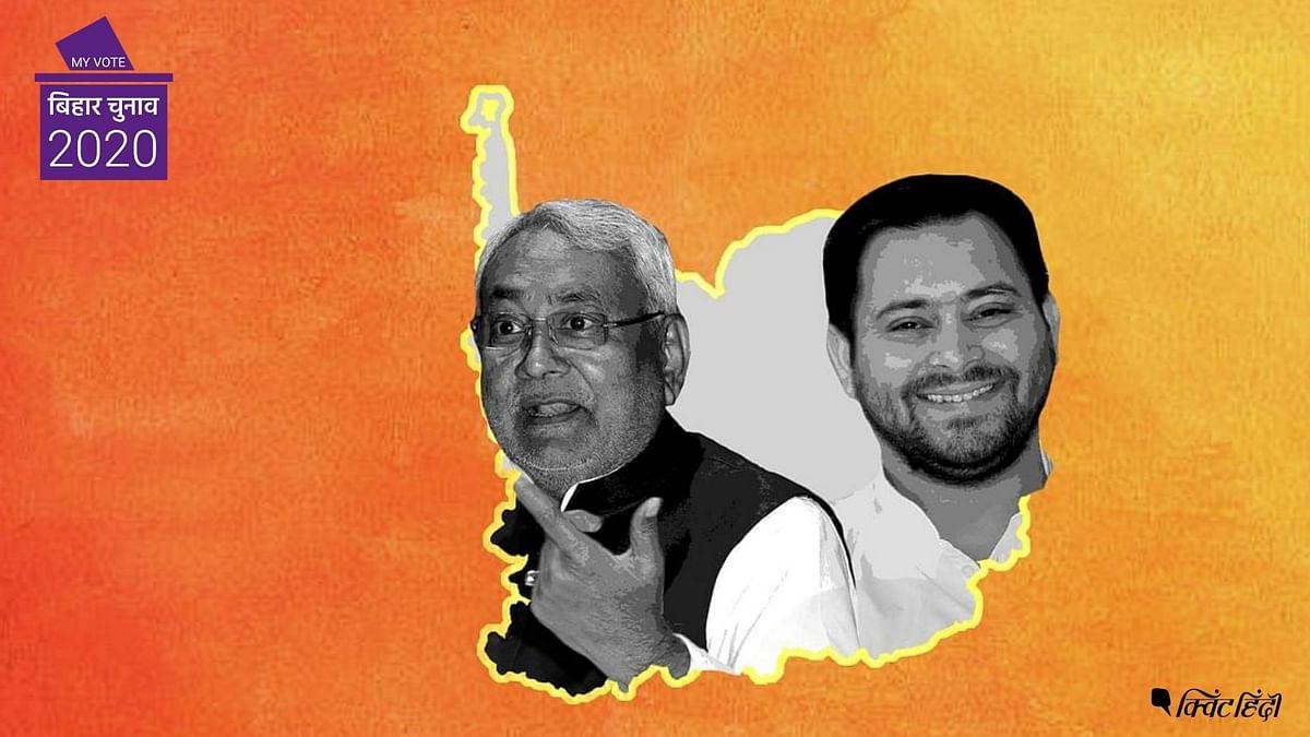 बिहार चुनाव में 'राम-रावण' की एंट्री, JDU-RJD में जुबानी जंग जारी