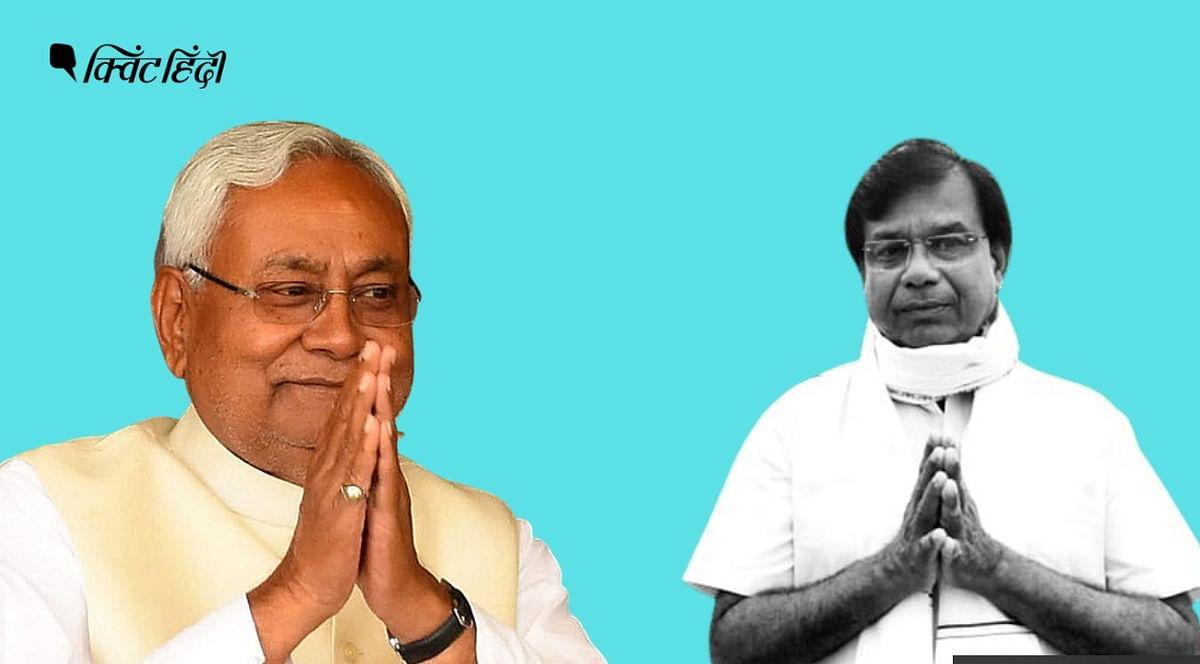 बिहार: नई सरकार में नीतीश की 'नो बॉल' साबित हुए मेवालाल चौधरी!