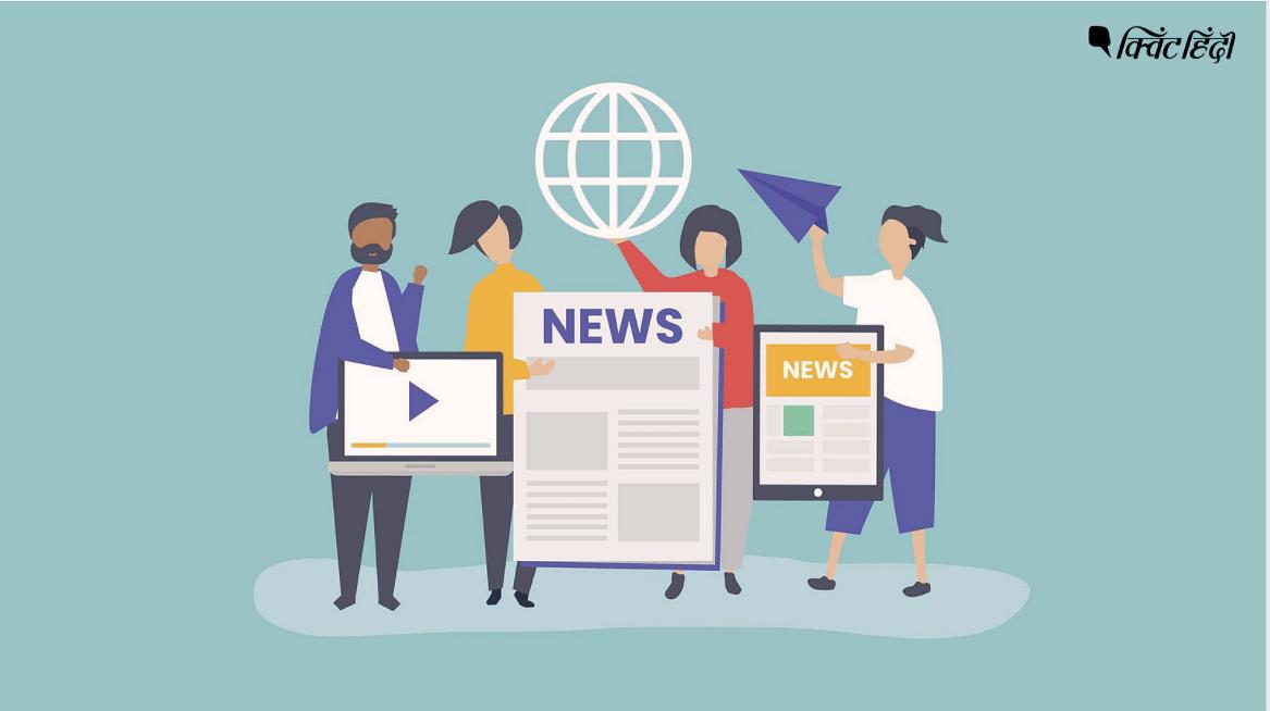 डिजिटल न्यूज प्लेटफॉर्म्स को देनी होगी ओनरशिप की जानकारी: I&B Min
