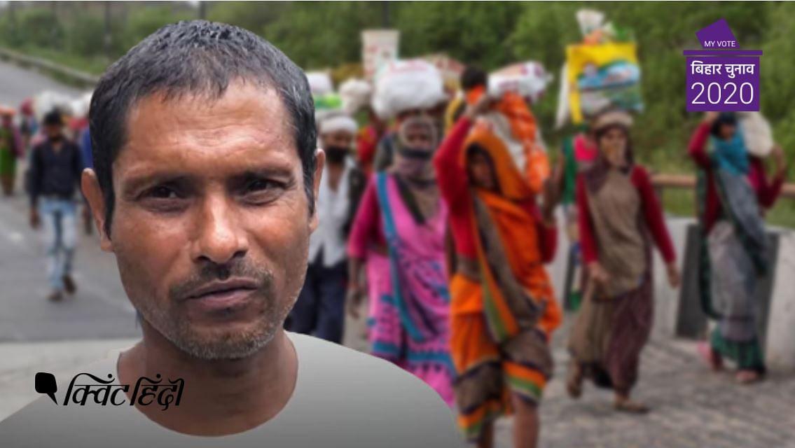प्रवासी मजदूरों का घर दिखा रहा है उनकी बदहाली की कहानी