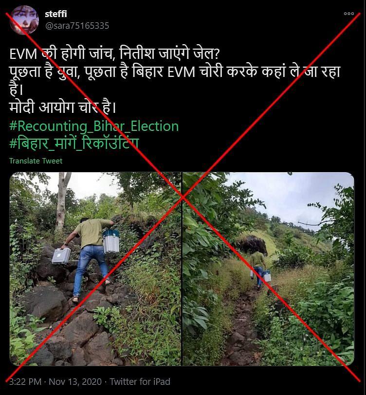 बिहार में EVM 'चोरी' हुईं? महाराष्ट्र की पुरानी फोटो हो रही शेयर