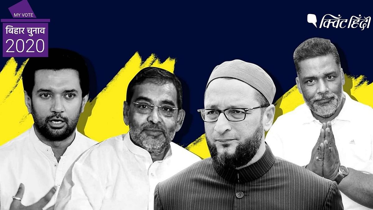 बिहार में तीसरे चरण का चुनाव: कितने सीट, कैंडिडेट, कितने वोटर, जानिए सबकुछ
